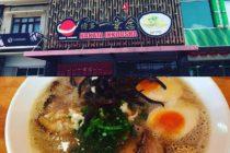 バリの三大豚骨ラーメンといえばここ博多 一幸舎#bali #バリ島